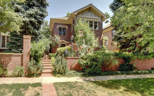 646 Franklin St Denver CO-large-001-7-HotSHotPros 166r-1500x1000-72dpi